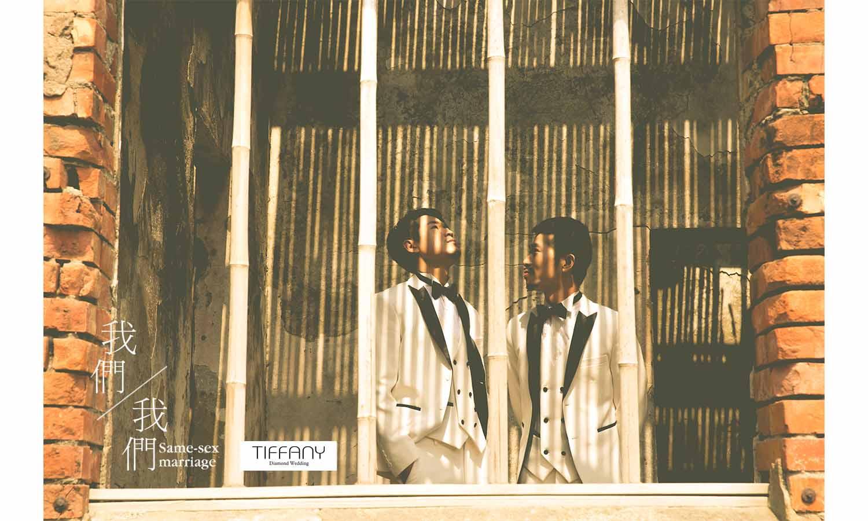 同志婚紗-台中婚紗攝影-帝芬妮婚紗4.jpg