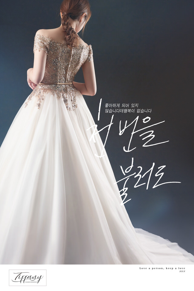 婚紗禮服-台中帝芬妮婚紗-手工婚紗-高級訂製-08.jpg