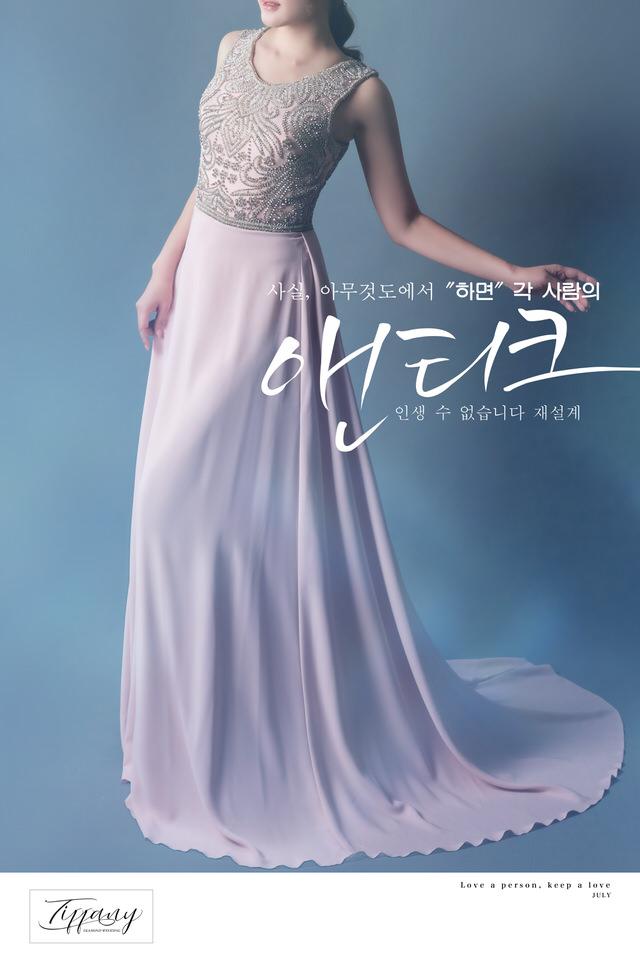 婚紗禮服-台中帝芬妮婚紗-手工婚紗-高級訂製-15.jpg