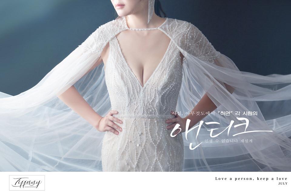 婚紗禮服-台中帝芬妮婚紗-手工婚紗-高級訂製-18.jpg