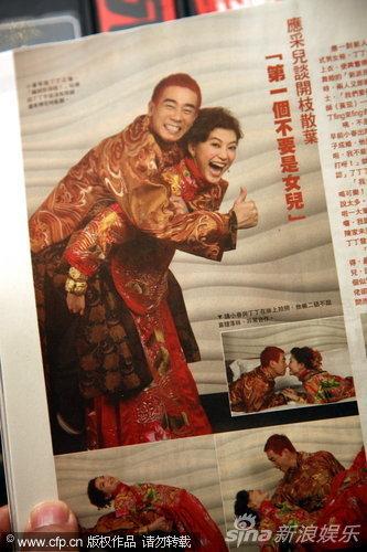 中式婚紗-風華絕輪-盤點10大女星中式婚禮-應采兒-陳小春-1.jpg